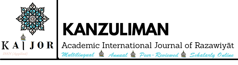Kanzuliman Academic International Journal on Razawiyāt (KAIOJR)